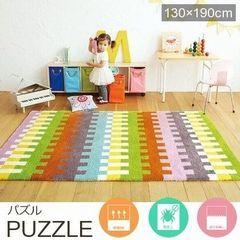 ラグマット『PUZZLE/パズル』の商品画像
