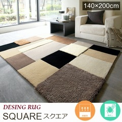 ラグマット『SQUARE/スクエア』の商品画像