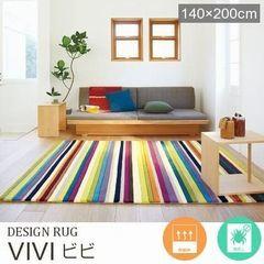 カラフルな防ダニ 抗菌タイプ 140×200cm マット『VIVI/ビビ』の商品画像