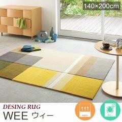 ラグマット『WEE/ウィー』の商品画像