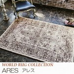 インド製 クラシック柄 ラグ『ARES/アレス』の商品画像