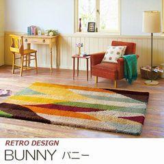 ラグマット『BUNNY/バニー』の商品画像