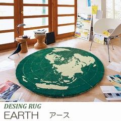 ラグマット『EARTH/アース』の商品画像