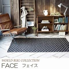 ラグ・マット『FACE/フェイス』の商品画像