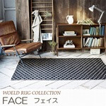 平織りラグ・マット『FACE/フェイス』