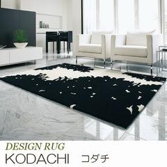ラグマット『KODACHI/コダチ』の商品画像