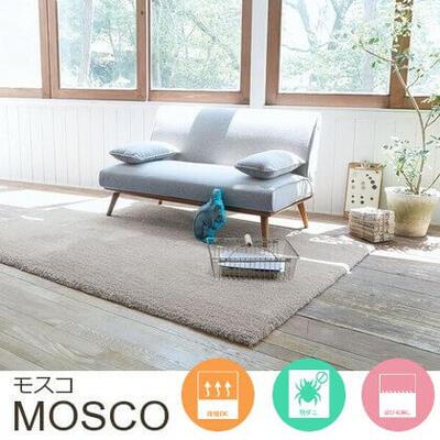 200cm×200cmグレーが人気!ラグ「MOSCO/モスコ」の生地拡大画像
