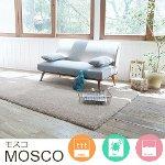 オシャレなグレーが人気 北欧調シャギー【7カラー】 ラグ『MOSCO/モスコ』の商品画像