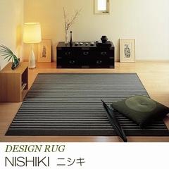 ラグ『NISHIKI/ニシキ』の商品画像