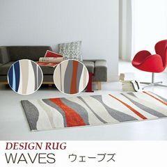 ラグ・マット『WAVES/ウェーブズ』の商品画像