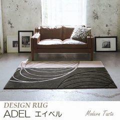 ラグマット『ABEL/エイベル』の商品画像