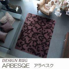 ラグマット『ARBESQE/アラベスク』の商品画像