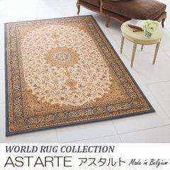 ラグ『ASTARTE/アスタルト』の商品画像