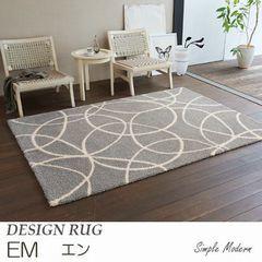 ラグマット『EM/エン』の商品画像