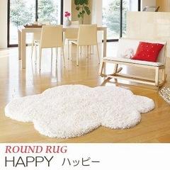 ラグマット『HAPPY/ハッピー』の商品画像