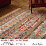 ベルギー産 キリム系デザイン ラグ『JERBA/ジェルバ』の商品画像