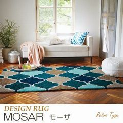 ラグマット『MOSAR/モーザ』の商品画像