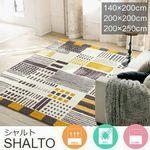 吸湿発熱タイプ 北欧系の幾何柄 3サイズ ラグ『SHALTO/シャルト』の商品画像