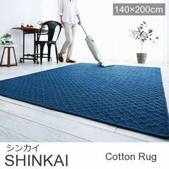 ラグマット『SHINKAI/シンカイ』の商品画像