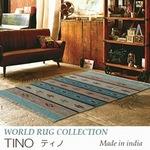 エスニック風キリムデザイン【2柄・3サイズ】 ラグ『TINO/ティノ』の商品画像