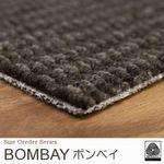 商品名:BOMBAY/ボンベイ
