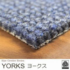 ラグ『YORKS/ヨークス』の商品画像
