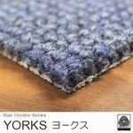 商品名:YORKS/ヨークス