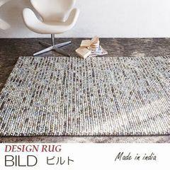 ラグ・マット『BILD/ビルト』の商品画像