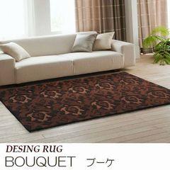 ラグマット『BOUQUET/ブーケ』の商品画像
