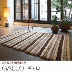 ラグマット『GALLO/ギャロ』の商品画像
