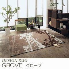 ラグマット『GROVE/グローブ』の商品画像