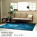 遊び毛防止のシャギータイプ【3サイズ・4色】 ラグ『JACKIE/ジャッキー』の商品画像