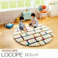 円形 ラグマット『LOCOPE/ロコッペ』の商品画像