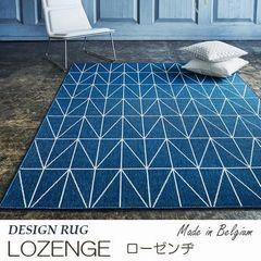 ラグ『LOZENGE/ローゼンヂ』の商品画像