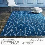 モダンテイストなベルギー製のウィルトン織り ラグ『LOZENGE/ローゼンヂ』の商品画像