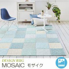 ラグ『MOSAIC/モザイク』の商品画像