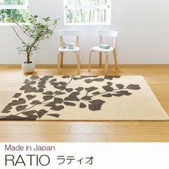 ラグマット『RATIO/ラティオ』の商品画像