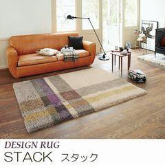 ラグマット『STACK/スタック』の商品画像