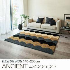 ラグマット『ANCIENT/エインシェント』の商品画像