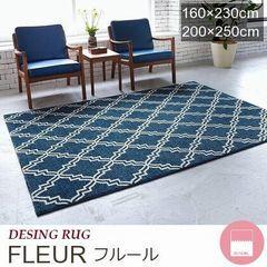 ラグ『FLEUR/フルール』の商品画像