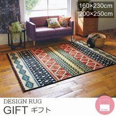 ラグ『GIFT/ギフト』の商品画像