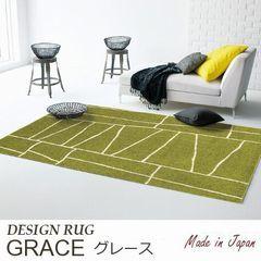 省エネ ラグ『GRACE/グレース』の商品画像