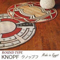 円形 ラグ『KNOPF/クノップフ』の商品画像