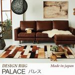 日本製【4サイズ×4カラー】 ラグ『PALACE/パレス』の商品画像