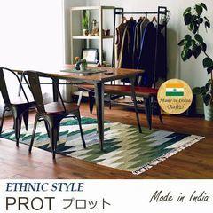 ラグ・マット『PROT/プロット』の商品画像