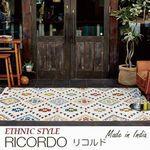 キリムタイプ 130×190cm 【5カラー】 ラグ『RICORDO/リコルド』の商品画像