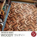 木調デザイン【4サイズ×5カラー】 ラグ『WOODY/ウッディー』の商品画像