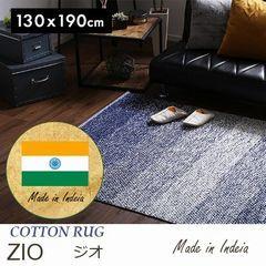 ラグマット『ZIO/ジオ』の商品画像
