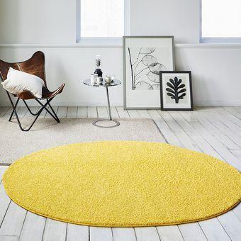 楕円ラグ・マット『BEAT/ビート』の商品画像
