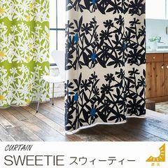【2カラー】形状記憶 ウォッシャブルレースカーテン『SWEETIE/スウィーティー』の商品画像